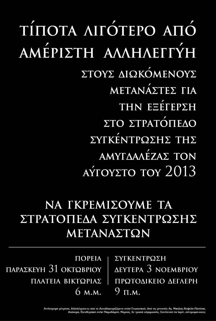teliko2